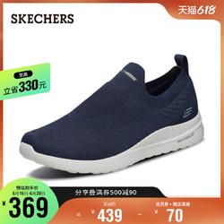SKECHERS 斯凯奇 Skechers斯凯奇男鞋新款潮流一脚套休闲鞋透气网布运动鞋51909