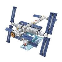keeppley 积木航天模型拼装玩具 空间站火箭成人小颗粒文创摆件  K10208