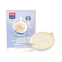 88VIP:SEAMILD 西麦 燕麦片特浓牛奶麦片 588g/袋