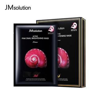 JMsolution 肌司研 粉蝸牛原液提亮面膜 10片