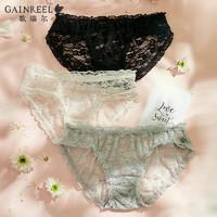 GAINREEL 歌瑞尔 中腰平角裤衩 200808A