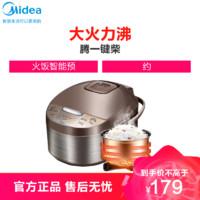 Midea 美的 电饭煲 MB-WFD4016 家用多功能电饭锅4L 智能预约定时电饭煲