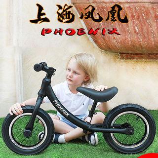 凤凰 儿童平衡车