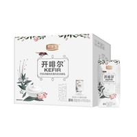 88VIP:JUNLEBAO 君乐宝 常温酸奶 开啡尔原味 200g*24盒