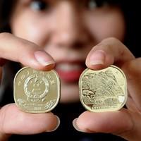 微拍堂 【纪念币】小编精选 为钱币爱好者直击低价