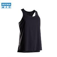 DECATHLON 迪卡侬 WSLK 8505467 女款短袖T恤