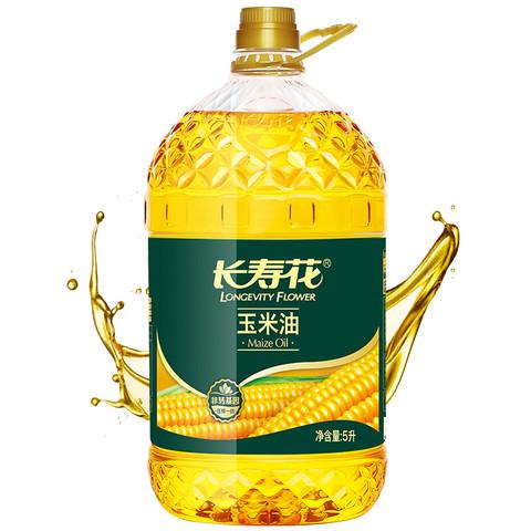 长寿花 玉米油 5L 食用油 非转基因 压榨一级