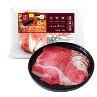 抄作业:原切小块牛肉块 1kg*3件+海带结/海带花 *2件