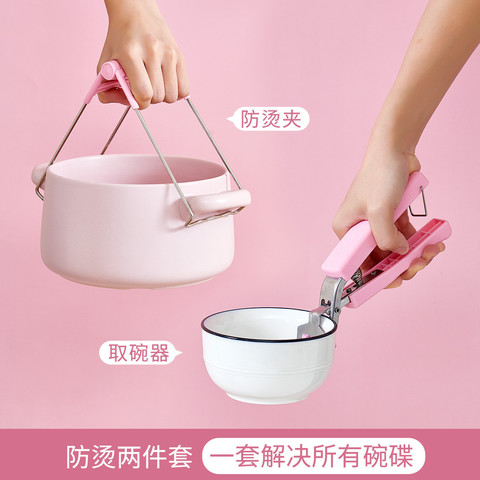 H&3 2件套家用厨房不锈钢防滑取盘器夹子取碗夹蒸锅防烫夹