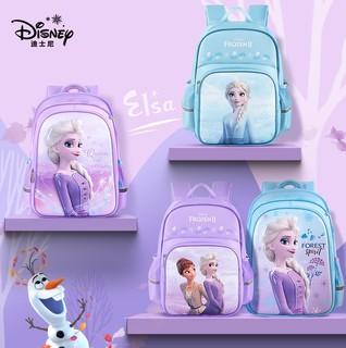 Disney 迪士尼 书包小学生女童幼儿园冰雪奇缘女孩一到三年级轻便儿童背包