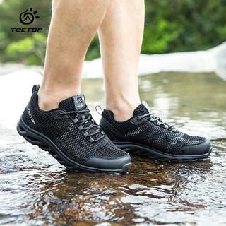 TECTOP 探拓 溯溪鞋 男女户外网布透气排水运动鞋 出游登山休闲鞋202167 男款黑色42
