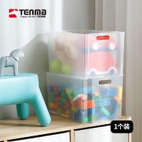 TENMA 天马 可叠式收纳盒 1个装 22*26*36cm