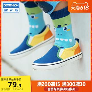 DECATHLON 迪卡侬 儿童滑板鞋一脚蹬休闲鞋男童女童帆布鞋运动鞋子IVS2