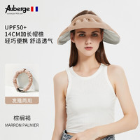Auberge 艾比 遮阳帽防晒防紫外线发箍两用便携贝壳花瓣帽
