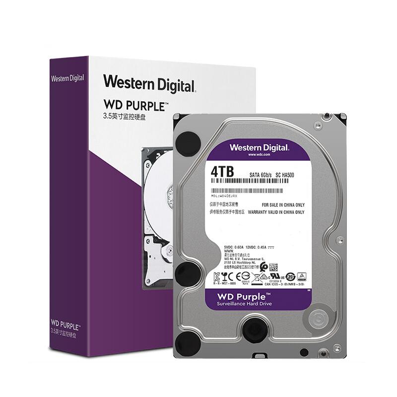Western Digital 西部数据 紫盘系列 3.5英寸监控级硬盘 4TB (5400rpm、PMR、64MB) WD40EJRX