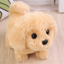Yu Er Bao 育儿宝 YuErBao)儿童玩具狗电动仿真毛绒宠物会走会叫小狗 S109-4