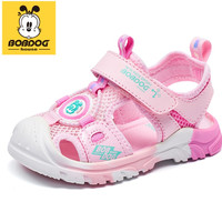 BoBDoG 巴布豆 儿童凉鞋