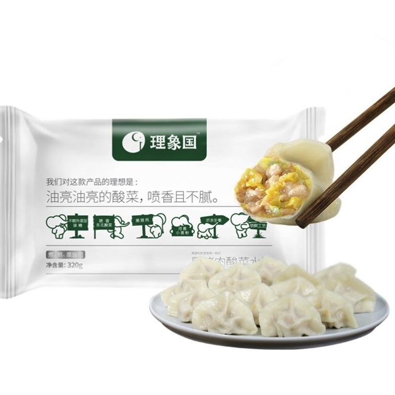 理象国 黑猪肉酸菜饺子 320g 16只