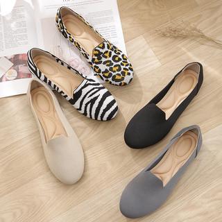 TARRAMARRA 平跟单鞋飞织鞋面舒适软底孕妇鞋时尚豹纹一脚蹬懒人鞋 Trisha - TA7029