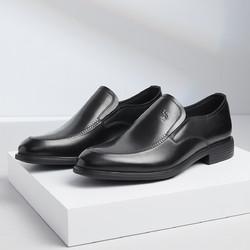 CAMEL 骆驼 2021春夏新品男英伦皮鞋套脚商务正装软底皮鞋