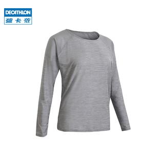 DECATHLON 迪卡侬 WSLL 8558821  女款健身瑜伽服