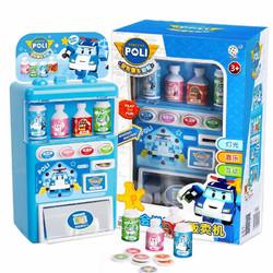 AoZhiJia 奥智嘉 珀利POLI 儿童玩具 自动售卖机超市贩卖机投币饮料机 过家家玩具 男孩玩具礼物