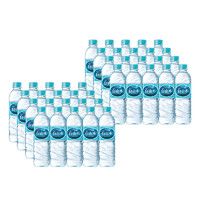 88VIP:白山水 纯净矿物质水 500ML*40瓶