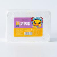 豫林多 红茶烤蛋 6枚*60g