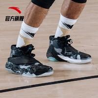ANTA 安踏 KT6 112041101-3 高山流水 男子篮球鞋