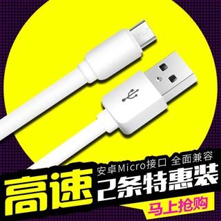 GUSGU 古尚古 安卓手机数据线数据线高速充电器加长线通用版正品适用安卓oppo华为荣耀三星vivo小米充电宝usb