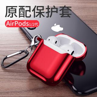 GUSGU 古尚古 airpods2保护套苹果无线蓝牙耳机套全包电镀ins保护壳薄适用于AirPods1盒子防尘潮apple二代通用ipods