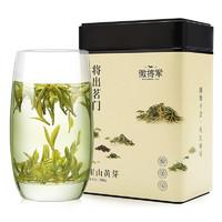 徽将军 明前特级霍山黄芽嫩芽安徽茶叶250g春茶