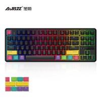 PLUS会员:AJAZZ 黑爵 K870T 机械键盘