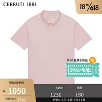 CERRUTI 1881 卓诺迪 男装春夏商务休闲纯棉条纹短袖礼衬衫C3942EI281 鲜橙 42