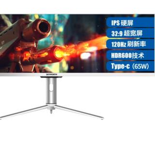 SKYWORTH 创维 F44G1 43.8英寸 IPS FreeSync 显示器(3840×1080、120Hz 、93%DCI-P3、HDR600、Type-C 65W)