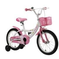 Happy Dino 小龙哈彼 儿童自行车 HT118P 粉色