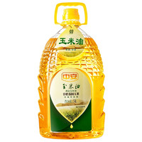 中安 玉米油 5L