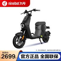 Ninebot 九号 B30C新国标可上牌9号智能电动车高性能续航铅酸电单车 暗夜黑灰