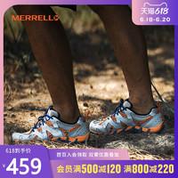 MERRELL迈乐休闲男鞋MAIPO水蜘蛛溯溪鞋舒适耐磨防滑涉水鞋J48611