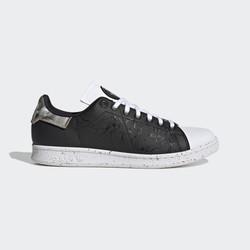 adidas 阿迪达斯 STAN SMITH 男女款休闲运动鞋