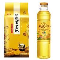 金龙鱼 稻花香米500g+植物调和油400ml