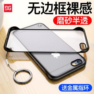 苹果6s手机壳iPhone6sp超薄磨砂透明去边框壳se防摔硅胶保护套iPhone7个性套潮牌7p/8p抖音网红同款男女6plus