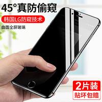 GUSGU 古尚古 iPhone系列 钢化膜