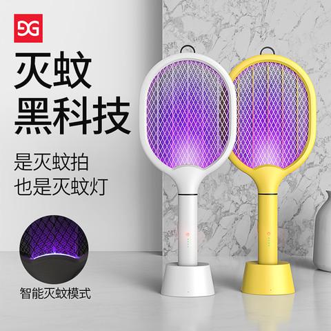 电蚊拍充电式家用电蚊子拍灭蚊器超强神器苍蝇拍强力锂电池二合一