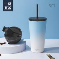 20点开始:Simple Modern 双盖保温咖啡杯 480ml