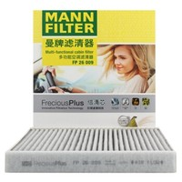 MANNFILTER 曼牌滤清器 FP26009  空调滤清器