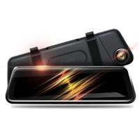 360 流媒体行车记录仪 套餐四 双镜头