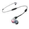 SHURE 舒尔 SE846+BT1 入耳式挂耳式动铁降噪有线耳机 透明色 3.5mm