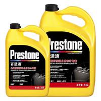 Prestone 百适通 途虎养车 长效防冻液 更换套餐 -37°C 6L 含工时