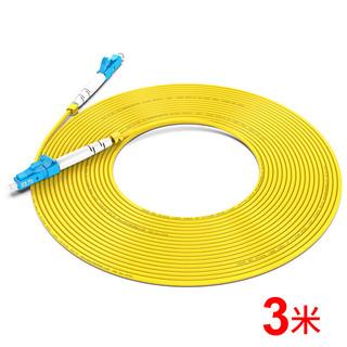 shengwei 胜为 LC-LC(UPC) 网线单模单芯 3米